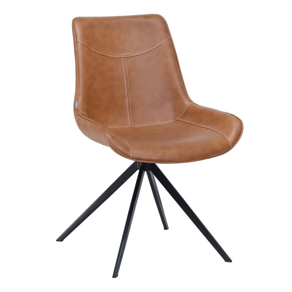 Designer Stuhl Kunstleder braun günstig bestellen